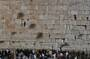 blog:holy_land_jan2010:13_jer_dsc_0191.jpg