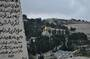 blog:holy_land_jan2010:13_jer_dsc_0357.jpg
